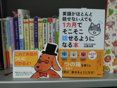 日本語とは文法、考え方が大きく違う英語。どうしたら英語を習得できるのか・・・「3つの箱」を使って、そのコツを伝授!?
