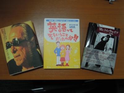 英語⇔日本語 翻訳もライフ・ワークです。