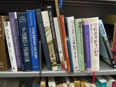 教育学が専門と言うと、よく英語教育法が専門と思われますが、研究室にあるのは教育哲学や思想史のものがほとんどです。