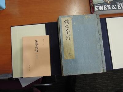 授業と研究に使う本(その2)
