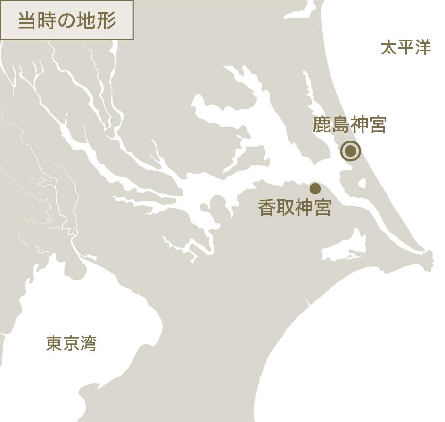 鹿島神宮周辺は、かつて大きな内湾が広がっていた。そのため船のまま内陸を移動することができた。