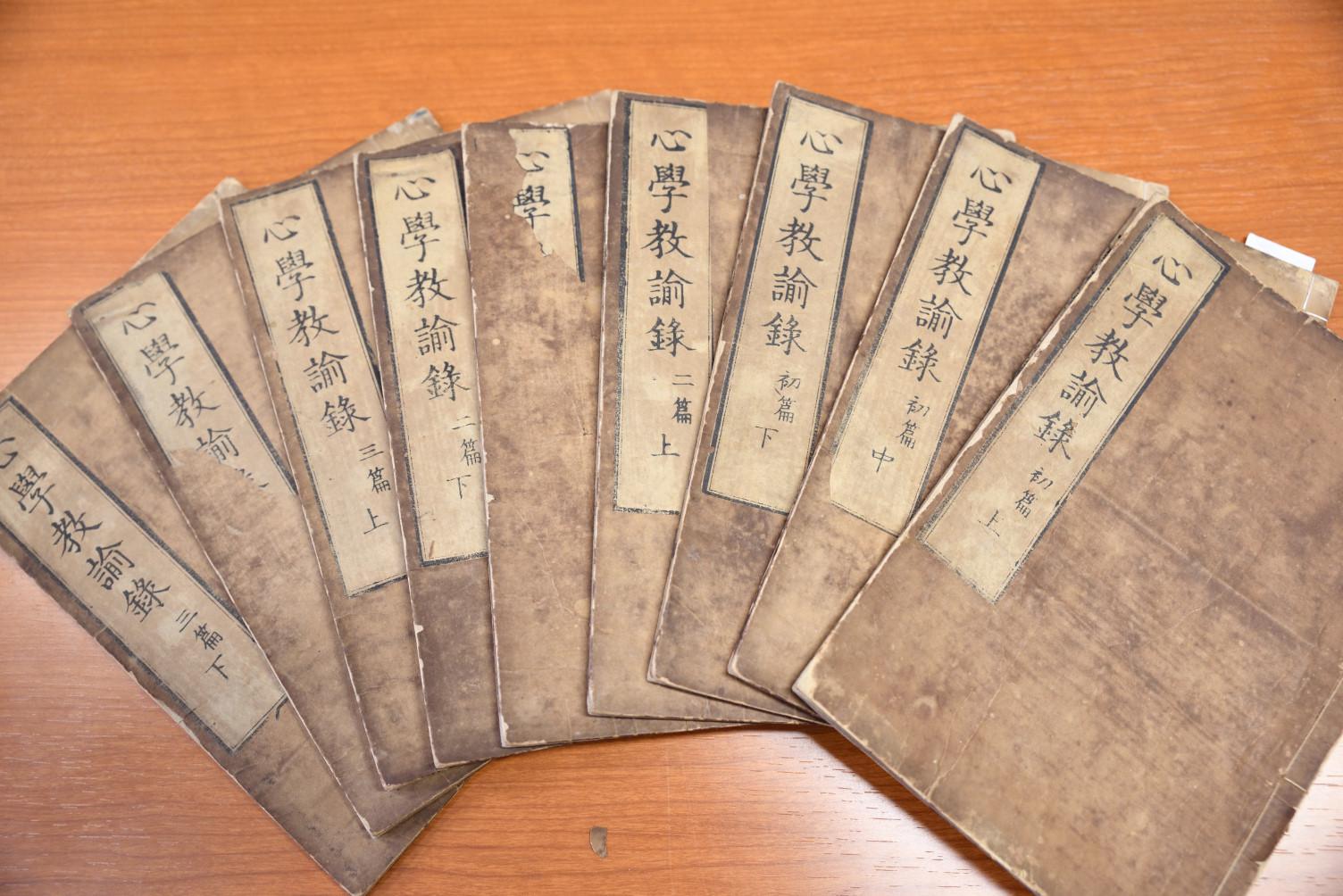 高塩氏所有の、人足寄場での心学道話を収載した「心學教諭錄」(しんがくきょうゆろく)。