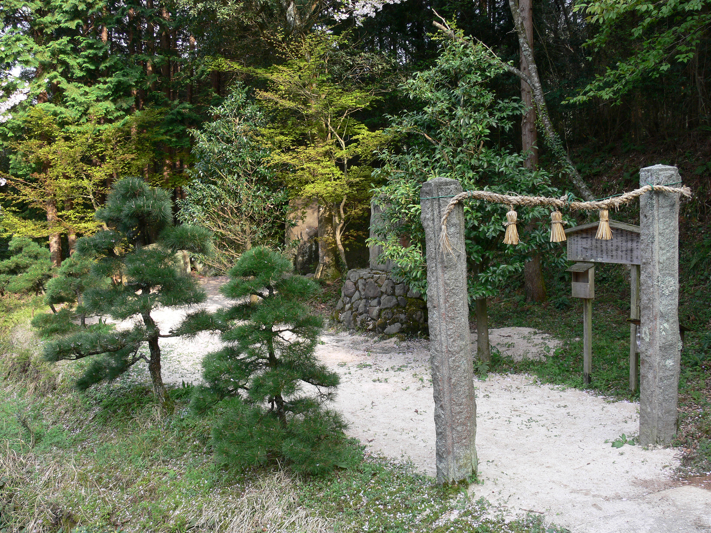 Ihuya Hill in Matsue, Shimane Prefecture.  Is this the exit from Yomi no Kuni?