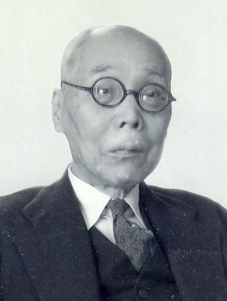 新制文学部の初代学部長となった武田祐吉教授