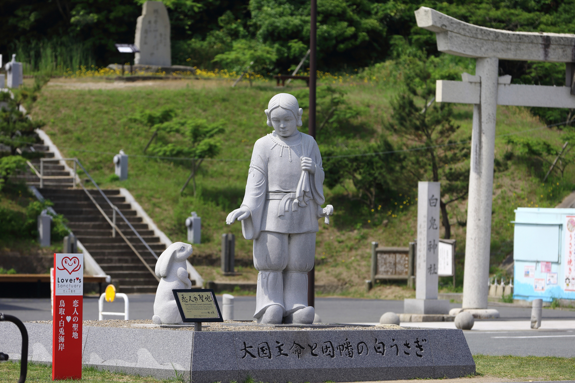Stone statues of Okuninushi and the white rabbit stand along the Hakuto Coast, which is said to be the site of the myth.