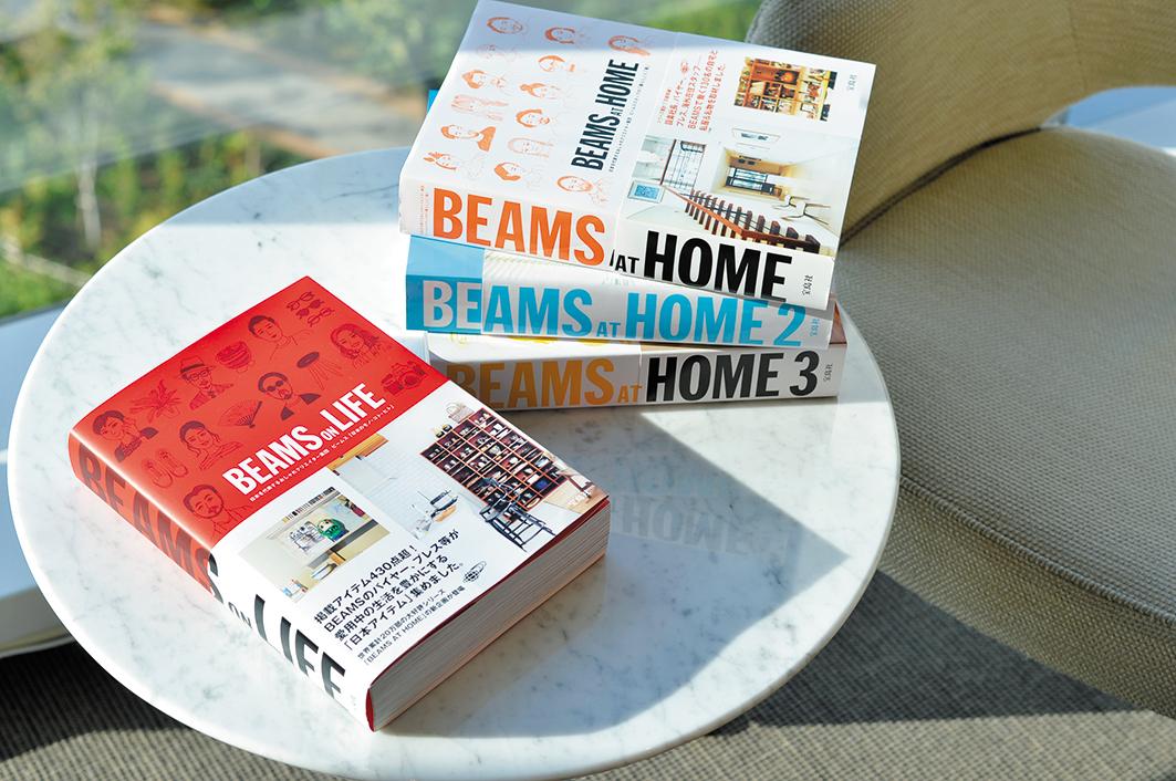 「BEAMS AT HOME」は好評を博し第4弾まで発売。各号100人以上の社員が登場する。