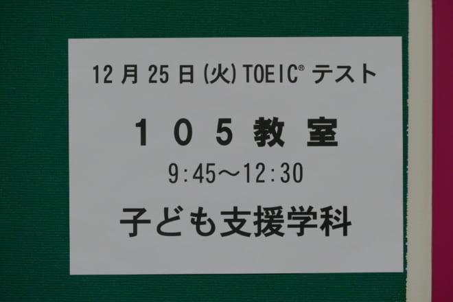p1200124