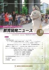平成26年8月31日発行