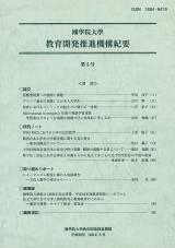 平成26年3月10日発行
