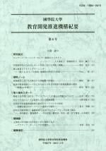 平成27年3月10日発行