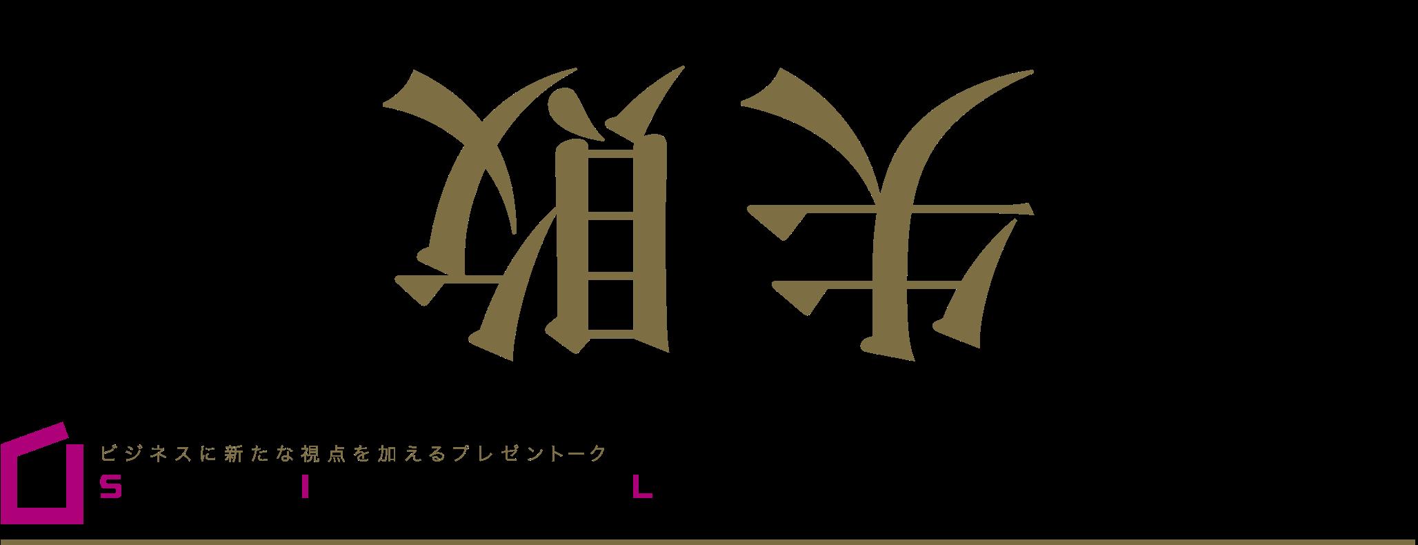pc_01d