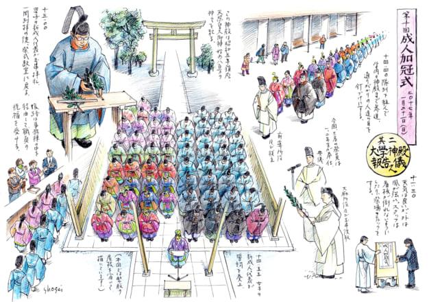 2903神文学部長賞09